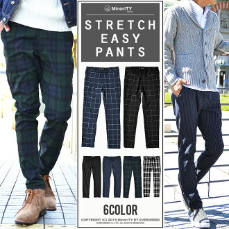 Pants men's long pants stretch pants wind pen wind pen stripe check formal Setup slacks bus cage suit bottoms fall minority minority University students fashion