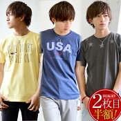 ピグメントサマーサーフプリントTシャツ