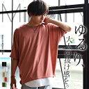 ドルマン Tシャツ メンズ ビッグTシャツ メンズ 半袖 メンズ カッ...