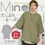 Tシャツ ファッション ストリート マイノリティ