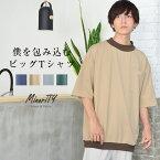 ビッグTシャツ メンズ ビッグTシャツ 韓国 ビッグシルエットTシャツ オーバーサイズ Tシャツ メンズ ビッグシルエット Tシャツ メンズ 半袖 Tシャツ 韓国 大きいサイズ 切り替え ゆったり Tシャツ とろみ Tシャツ 韓国 ファッション 夏服 夏 春夏 メンズファッション