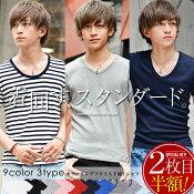 カラーリングフライス半袖Tシャツ