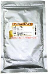 【茨城県産100%使用】しょうがパウダー(生姜パウダー)25g入り【野菜パウダー100%(粉末野菜)】