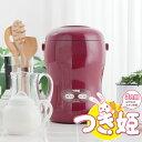 【送料無料】つき姫 3合もちつき機(餅つき機) ホワイト/ワインレッド HS-036 卓上型 調理家電 みのる産業の商品画像