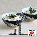 みのる陶器 美濃焼 白波くじら 青 茶碗 大 φ12.5×H6.5cm 飯碗 ごはん 陶器 和 食器 レンジ 食洗機 OK 日本製