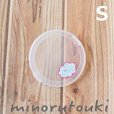 みのる陶器 ノンラップ小鉢の蓋 Sサイズ 直径11.5cm ふた フタ 日本製 レンジ 食洗機 OK