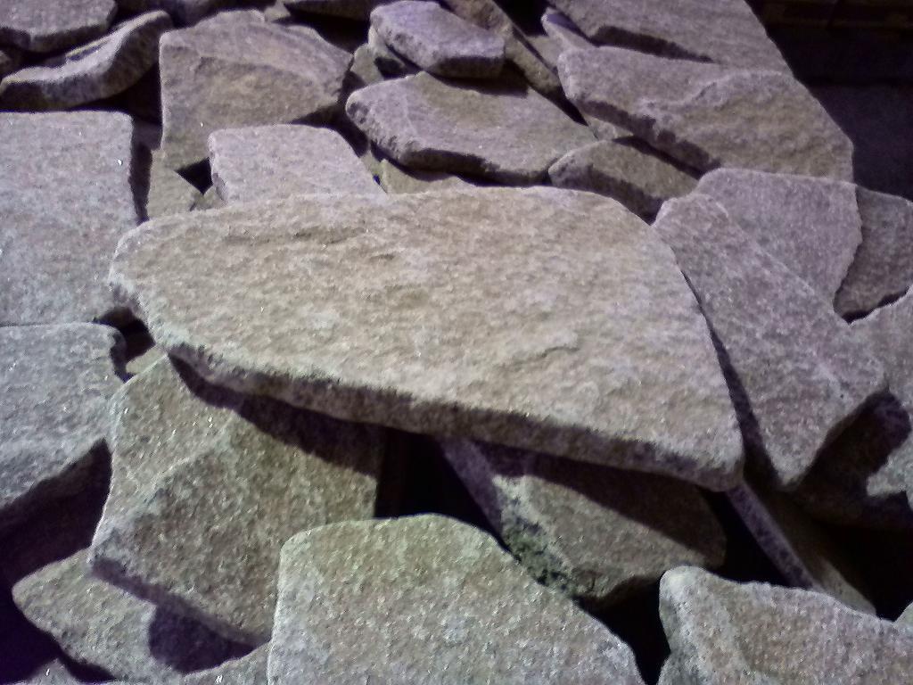 乱形石乱貼用 伊吹石グレー薄口約1平米入鉄平