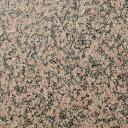 赤御影石材敷石バルモラルレッドバーナー 300x600xt13