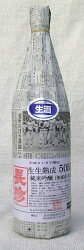 長珍純米吟醸50551800ml