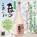【平成31年2月入荷分】蓬莱泉 純米大吟醸生酒春のことぶれ 720ml