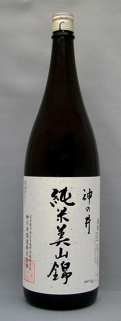 平成27年(平成26酒造年度)全国新酒鑑評会金賞...の商品画像
