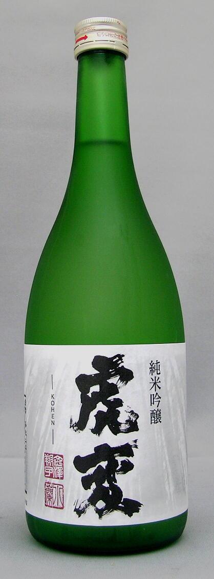 日本酒, 純米吟醸酒 20189 720ml 28BY