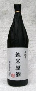 特別に瓶詰してもらった他店には無い純米生原酒玉柏 純米生原酒飛騨誉50% 1800ml