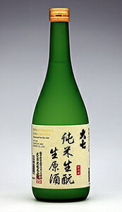 【2015年4月製造商品】大七 純米生もと生原酒 720ml