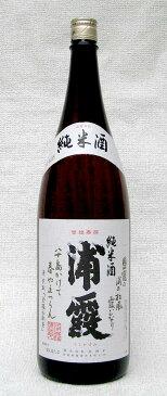 【平成29年11月以降入荷分】浦霞 純米酒 1800ml