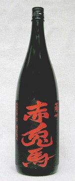 薩州赤兎馬(せきとば)1800ml