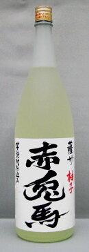 薩州 赤兎馬 柚子 14度 1800ml