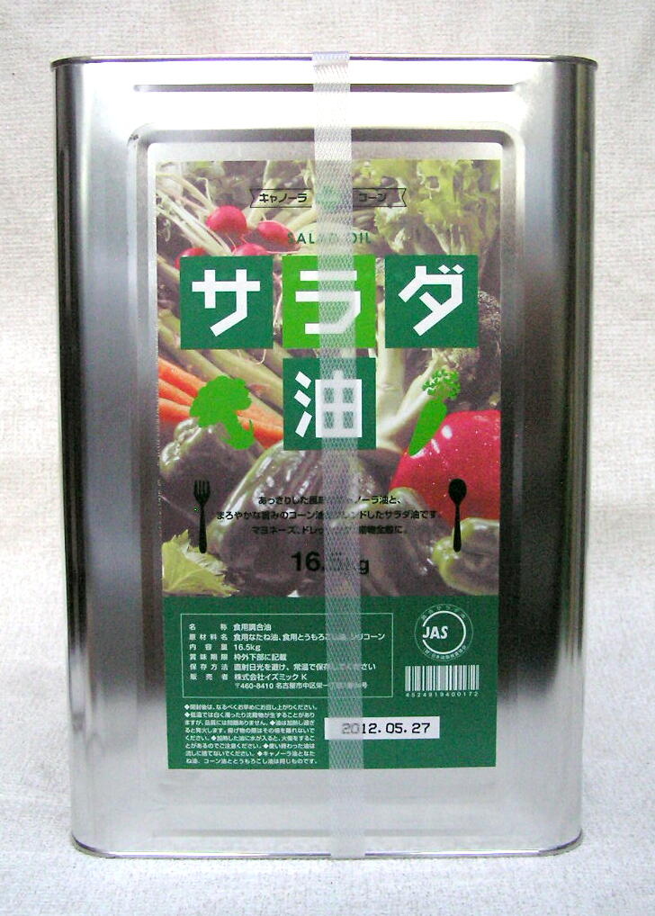 カード決済価格銀行振込・郵便振替は100円引き送料500円引きIZサラダ油 一斗缶 16.5kg