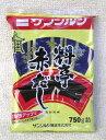 愛知県の一般家庭で一番人気の豆みそ一袋750g詰に容量変更されました1ケース(12個)で送料無料サンジルシ料亭赤だし 750g