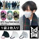 BTS 公式グッズ タイニータン ブレスマスク 2枚入 /