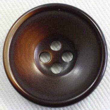 水牛調やナット調のプラスチックボタン(VT89-44 23mm 1個入)