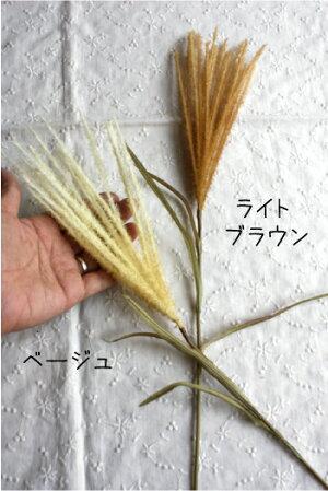 【秋】すすき7409【造花・未触媒】【器なし】