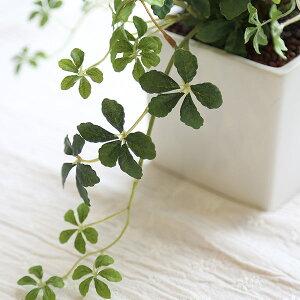あす楽★楽天1位観葉植物L.シサスアイビー(シュガーバイン)造花人工観葉植物