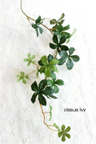 消臭スプレーS.ミニシサスアイビーバイン (シュガーバイン)41132 人気のシサスでかわいく消臭 造花 光触媒 CT触媒 フェイクグリーン 観葉植物 インテリア