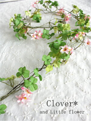 ちいさなお花も咲きました♪クローバーガーランド【造花】【光触媒・CT触媒】
