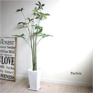 パキラ3本立105cmk-6造花インテリア観葉植物大型フェイクグリーン【送料別途北海道東北沖縄】