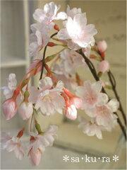 しだれ桜♪【造花】【未触媒】