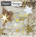【特別価格】5枚入 Paper+Design]ペーパーデザイン ペーパーナプキン 5枚入*Gold Rush*【雑貨】
