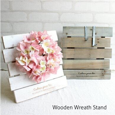 【店内全品 ポイント10倍】ウッドリーススタンド Wooden Wreath Stand 雑貨 ガーデン雑貨 (リースは付属しておりません)
