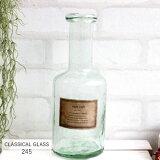クラシカルガラスベース 245 CLASSICAL GLASS 【雑貨 花器】