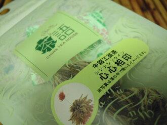 茶語言工藝茶小包個體心理相商標