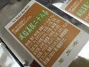 【ネコポスで送料無料】十六茶が飲めなくなる香ばしさ! 減脂美肌二十八茶 400g (野草茶・ブレンド茶・桑の葉・枇杷の葉・霊芝・明日葉・鉄観音茶・ウーロン茶・ほうじ茶・よもぎ茶)