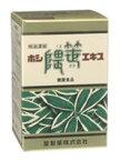 ホシ隈笹エキス(ホシクマザサエキス)ホシくまざさエキス 45g