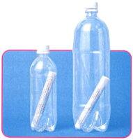 ペットボトル用(500ml〜2L)のアルカリイオン'水素水'整水器まろやかスーパーイオン水レビューキャンペーン