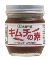 【オーサワジャパン】 オーサワのキムチの素