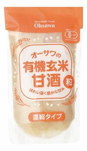Brown rice Amazake (rice malt drink) ( malt drink ) review campaign