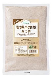 【オーサワジャパン】 北米産 有機全粒粉(強力粉) 500g
