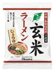 【オーサワジャパン】 オーサワのベジ玄米ラーメン(しょうゆ) レビューキャンペーン
