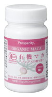 Organic maca-Andes gifts ~