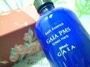 【訳あり:終売につき20%OFF】GAIA PMS(生理前ストレス用)アロマ・バスエッセンスグリーンハーブ