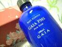【訳あり:終売につき20%OFF】GAIA PMS(生理前ストレス用)アロマ・バスエッセンスピンクローズ