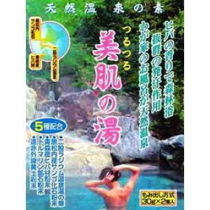 Хоккайдо Футата Онсен Юнохана (Yu-no-hana) с гладкой кожей для 30 г х 2