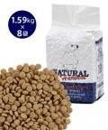 ナチュラルハーベスト(NaturalHarvest)ベーシックフォーミュラメンテナンス(BASICFOMURAMAINTENANCESMALL)8袋セット