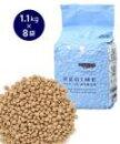 ナチュラルハーベスト(療法食)レジーム20ポンド(1.1kg×8)