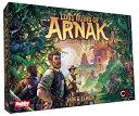◆再販予約◆アルナックの失われし遺跡(ボードゲーム)