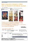 ◆予約◆BBM2019-20B・LEAGUEFASTBREAK2NDHALF日本バスケットボールリーグ男子[ボックス]